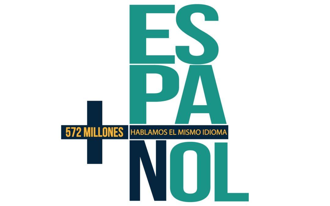 El español, la lengua que florece en el comercio
